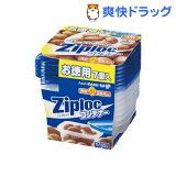 ジップロック コンテナー 角型 小7コ お買い得パック(1パック)【Ziploc(ジップロック)】