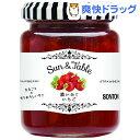 Sun&TabeLe 濃いあじいちご(145g)
