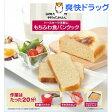 ホームメイドハッピー もちふわ食パンクック(1セット)【送料無料】