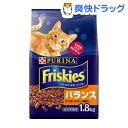 フリスキードライ バランス かつお・チキン・野菜入り(1.8kg)【フリスキー(Friskies)】