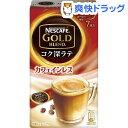 ネスカフェ ゴールドブレンド コク深ラテ カフェインレス(7本入)【ネスカフェ(NESCAFE)】