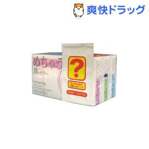 コンドーム アソート ボックス コパック