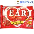 ハートチョコレート ピーナッツ 袋(14枚入)