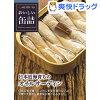 おいしい缶詰 日本近海育ちのオイルサーディン(105g)