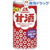 森永 甘酒(190g*30本入)