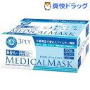 クリーンベルズ メディカルマスク 3PLY 7030 ホワイト(50枚入)【180105_soukai】【180