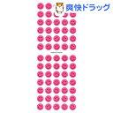 スマイルシール 紙・ラメ入り JS038(1枚入)