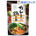 冨貴食研 カレー鍋の素(240g)