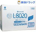 クチュッペ L-8020 マウスウォッシュ ソフトミント ポーションタイプ(12mL*100コ入)【クチュッペ(Cuchupe)】