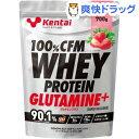 ケンタイ 100%CFM ホエイプロテイン グルタミン ストロベリー K0222(700g)【ken...