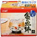 匠の技が生きる金魚鉢 中(1コ入)[熱帯魚 アクアリウム 水槽]【送料無料】