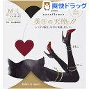エクセレンス 美圧の天使 80デニール ブラック M~L(1足)
