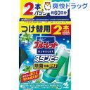 ブルーレット スタンピー 除菌効果プラス スーパーミントの香り つけ替用(56g)【ブルーレット】