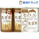 和光堂 元気っち! むぎ茶(125mL*3本入)【元気っち!】[離乳食・ベビーフード 飲料・ジュース類 ベビー用品]