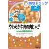 和光堂 グーグーキッチン やわらか牛肉の肉じゃが 9ヵ月〜(80g)