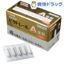 【第(2)類医薬品】ビタトレールA 坐剤(30コ入)【ビタトレール】