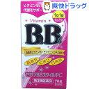 【第3類医薬品】セロラBB スタイルPC(70錠)