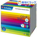 バーベイタム CD-R 700MB PCデータ用 48倍速対応 20枚 SR80SP20V1(1セット)【バーベイタム】