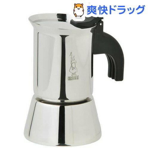 直火式 エスプレッソメーカー ヴィーナス 2cup用 1698(1台)【送料無料】