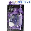 メディヒール マスキングレイヤリング ポアマイナーショット(3本入)