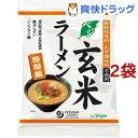 オーサワのベジ玄米ラーメン(担担麺)(1