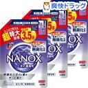 トップ スーパーナノックス ニオイ専用 洗濯洗剤 液体 つめかえ用 超特大(1230g*3袋セット)【LB6A】【t9y】【u7e】【スーパーナノックス(NANOX)】