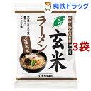 オーサワのベジ玄米ラーメン(ごまみそ)(