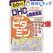 DHC マルチビタミン 60日(60粒*2コセット)【DHC サプリメント】
