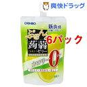 ぷるんと蒟蒻ゼリー スタンディング カロリー0 レモン(130g*8コ*6セット)【ぷるんと蒟蒻ゼリー】【送料無料】