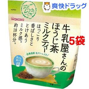 牛乳屋さんのほうじ茶ミルクティー 袋(200g*5コセット
