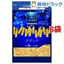 青の洞窟 フジッリ(200g*6コセット)【青の洞窟】