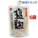 新庄 塩麹(200g*5コセット)【新庄みそ】...