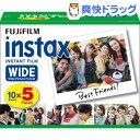 フジフイルムインスタンタカラーフィルムイ インスタックス ワイド 5パック(1コ入)【送料無料】