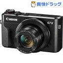キヤノン デジタルカメラ パワーショット G7X Mark II(1台)【パワーショット(PowerShot)】【送料無料】