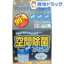 空間除菌アロマ クリアミント(90g)