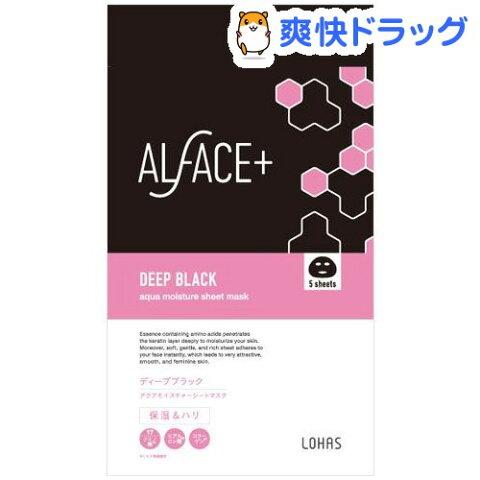 オルフェス アクアモイスチャーマスク ディープブラック(25mL*5枚入)【オルフェス(ALFACE)】