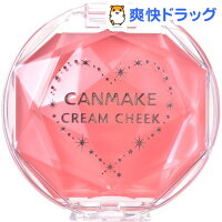 キャンメイク(CANMAKE)クリームチーク 07 コーラルオレンジ