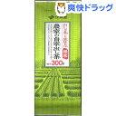 伊藤園 農家の自家出し茶(300g)【伊藤園】
