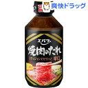 エバラ 焼肉のたれ 辛口(300g)[調味料 たれ ソース 焼き肉]