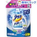 アタック 抗菌EX スーパークリアジェル 洗濯洗剤 詰め替え 大サイズ(1.35kg)【アタック】 洗浄 消臭 部屋干し つめかえ 詰替 液体