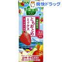 【訳あり】野菜生活100 とちおとめミックス ヨーグルト風味(200mL*12本入)【野菜生活】