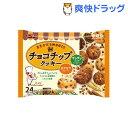 まちかどスウィーツ チョコチップクッキー(24枚入)