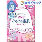 ポイズ さらさら素肌 吸水ナプキン ポイズライナー 安心の中量用 100cc(12枚入)【ポイズ】