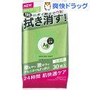 エージーデオ24 メンズボディシート NA CT シトラストニックの香り(30枚入)【エージーデオ24】