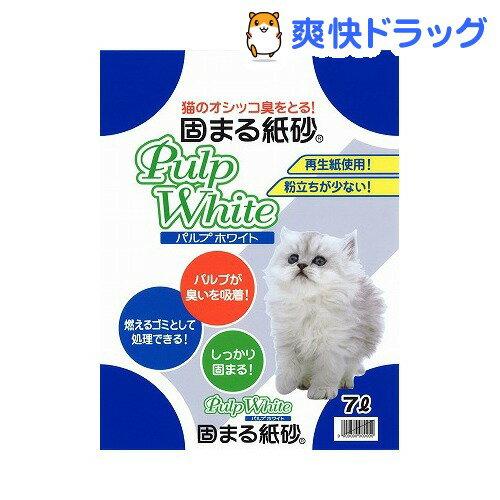 猫砂 パルプホワイト(7L)[猫砂 ねこ砂 ネコ砂 紙 ペット用品]:爽快ドラッグ