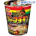 【数量限定】日清のとんがらし麺ビッグ 激辛ジャークチキン味(1コ入)