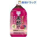 ミツカン ざくろ黒酢 ストレート(1L)