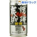 サンガリア炭焼珈琲微糖(190g*30本入)
