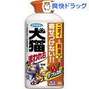 フマキラー 犬猫まわれ右粒剤 犬猫よけ粒タイプ シトラスの香り(400g)
