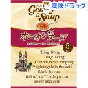 ジェントリースープ オニオンスープ(5袋入)